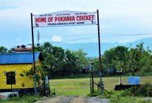 Photo of पोखरा क्रिकेट रंगशालाका लागि राखेपको एक करोड