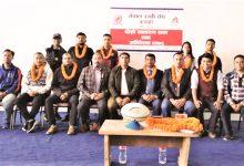 Photo of रग्वी संघ कास्कीमा निर्वाचित पदाधिकारीले लिए शपथ