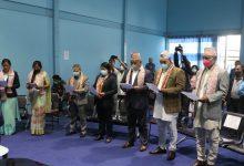 Photo of राखेपका नवनियुक्त ११ जना बोर्ड सदस्यहरुले लिए शपथ