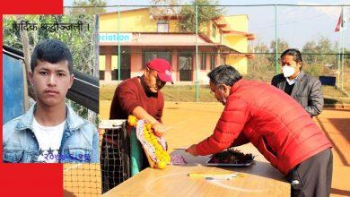 Photo of पोखराका टेनिस खेलाडी स्व.नगरकोटीको परिवारलाई १२ लाख ८० हजार नगद सहयोग