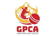 Photo of गण्डकी विपिनको कप्तानीमा पिएम कप क्रिकेट प्रतियोगितामा भिड्ने