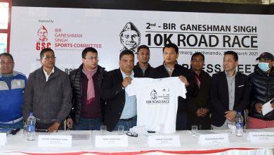 Photo of वीर गणेशमान सिंह रोड रेस चैतमा
