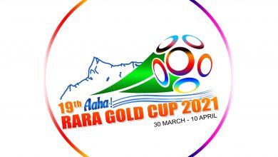 Photo of आहा ! रारा गोल्ड कप सफल पार्न ५ सय १ मुल आयोजक समिति गठन