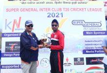 Photo of पोखरामा जारी टी–ट्वान्टी क्रिकेटमा उपाधीका लागि जनकपुर र चितवन भिडने