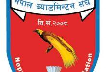 Photo of कोभिड १९ को दोश्रो रुप : एनबिए राष्ट्रिय व्याडमिन्टन अनिश्चितकालका लागि स्थगित
