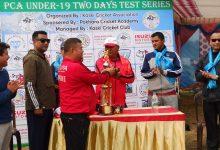 Photo of पोखरामा यु–१९ दुईदिवसीय क्रिकेट सिरिज शुरु