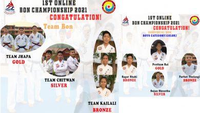 Photo of तङ इल मोदो संघको पहिलो अनलाइन बोन प्रतियोगिता सम्पन्न