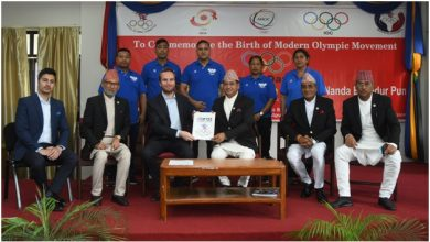Photo of MOU between NOC & DARAZ to Support Nepali Athletes