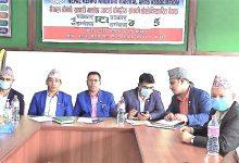 Photo of पोखराबाट केन्पो खुकुरी नेशनल च्याम्पिनसीप प्रतियोगिताको घोषणा