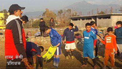 Photo of पोखरामा फुटबलको भविष्य खोज्दै प्रशिक्षक शम्भु केसी