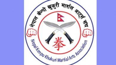 Photo of राष्ट्रिय केन्पो खुकुरी मार्शल आर्टस असोज ८ बाट